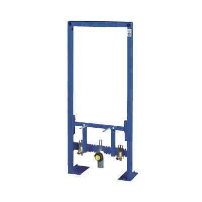 Rapid SL pentru bideu- instalare 1.13m  - Grohe-38581001