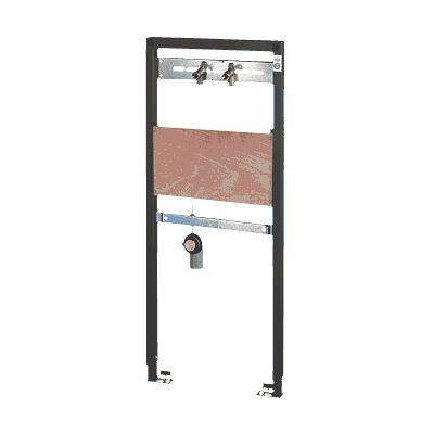 Rapid SL pentru spalator - Grohe-38544000