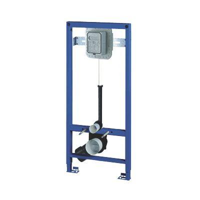Rezervor Wc senzor Grohe Rapid Sl-38519001
